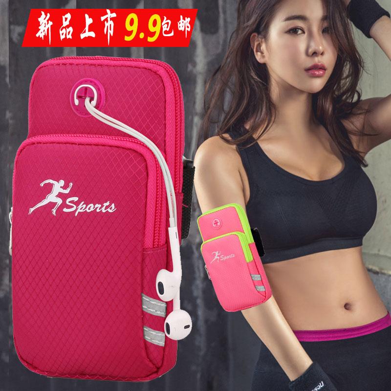 Cánh tay bộ điện thoại di động phổ chạy phù hợp với vivo túi điện thoại di động cánh tay cổ tay cánh tay cánh tay cánh tay Huawei túi xách nữ mô hình