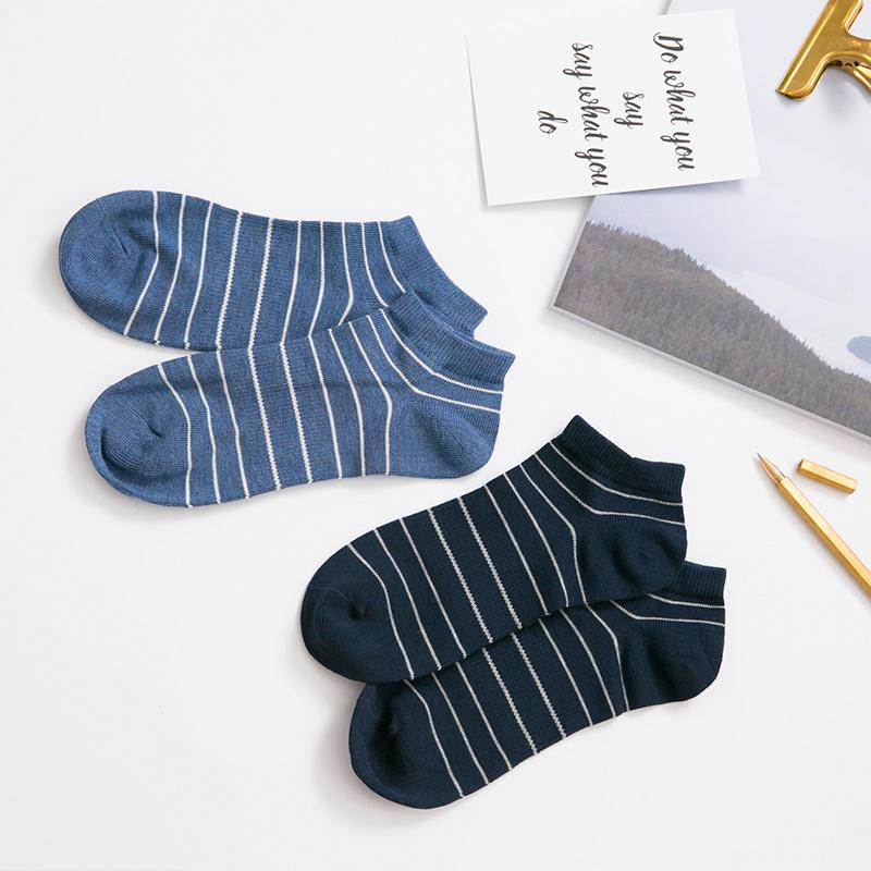 日本自发热科技 网易严选 秋冬条纹男士船袜 4双装 四色可选