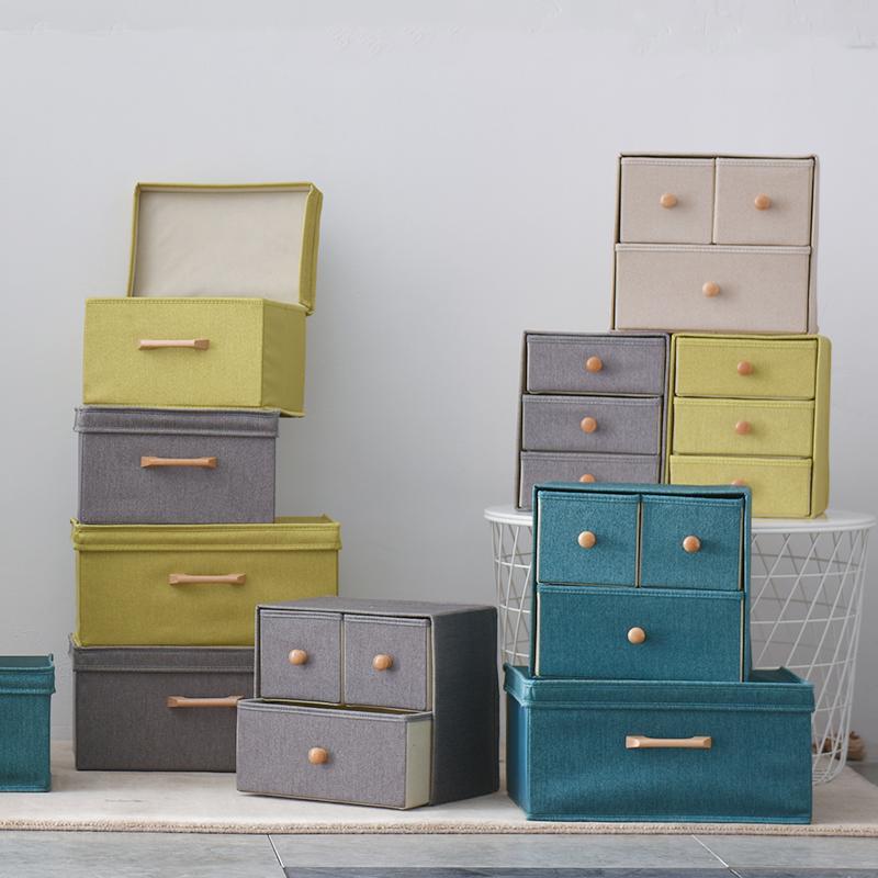 网易严选 可折叠连盖收纳盒 2色