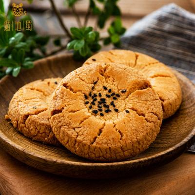 遁地蜀装手工桃酥饼干食品小吃