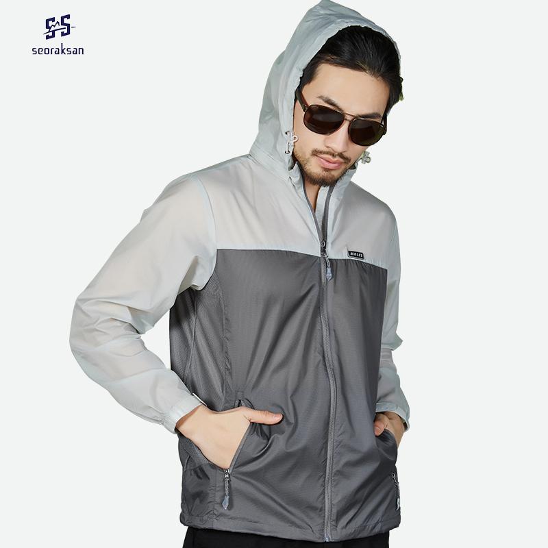 防晒衣防紫外线超薄服外套男-券后49.00元