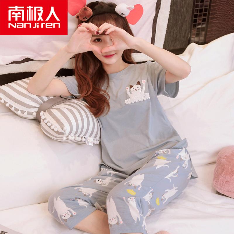 南极人韩版睡衣女夏短袖七分裤纯棉套装甜美可爱休闲家居服两件套