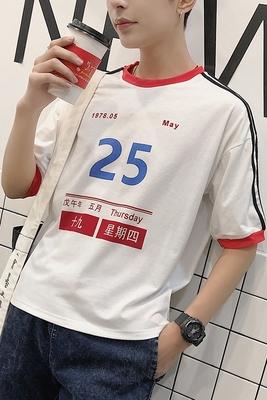 World Cup ngắn tay T-shirt nam và nữ sinh viên nửa tay bóng rổ thi đấu bóng đá thi thể thao trong các bài kiểm tra quần áo