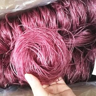 【五斤】纵无添加正宗紫薯粉