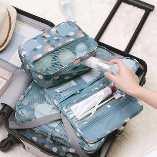 大容量收纳包多功能防水化妆包洗漱袋