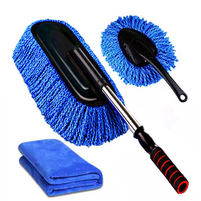 汽车用品可伸缩升级蜡拖居家除尘车掸子洗车拖把洗车液套装