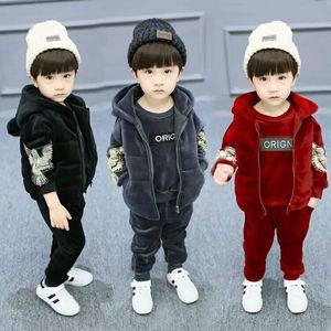 男童冬装套装女宝宝加厚加绒儿童卫衣三件套新款冬季保暖小孩衣服