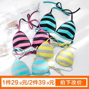 Nhật bản dây đeo sọc tam giác cup không có vòng thép áo ngực mỏng kích thước lớn áo ngực cotton thoải mái sexy bikini đồ lót