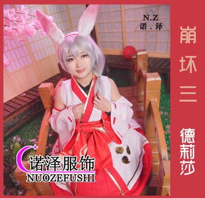 taobao agent Spot Benghuai Academy 3 Teresa Sakura Firewheel Dance cos clothing women's clothing cosplay to send ears