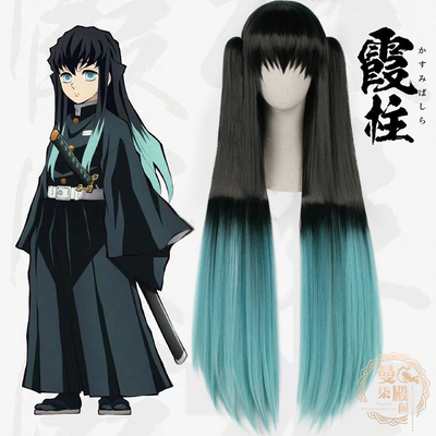 taobao agent 【Manqi Palace】Demon Slayer Blade Shitou Wuichiro cos wig color gradient cosplay wig