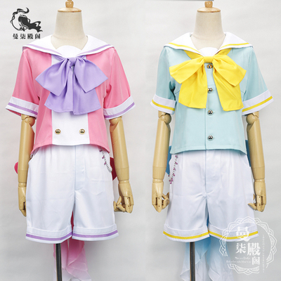 taobao agent Ensemble Stars Idol Fantasy Festival ES Purple Creation Himemiya Taoli Charcoal Goldfish Cos Clothing