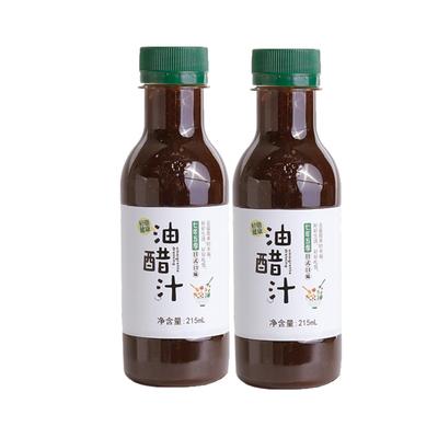 【2瓶装】油醋汁沙拉汁低脂沙拉酱