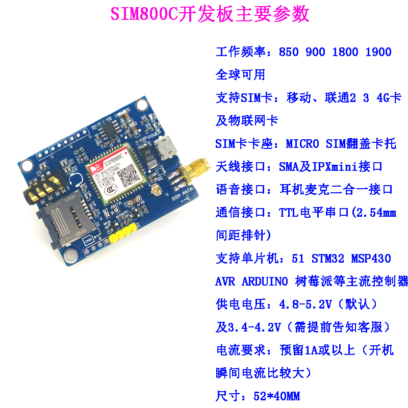 8 70]cheap purchase SIM800C Development Board Module GSM GPRS SMS
