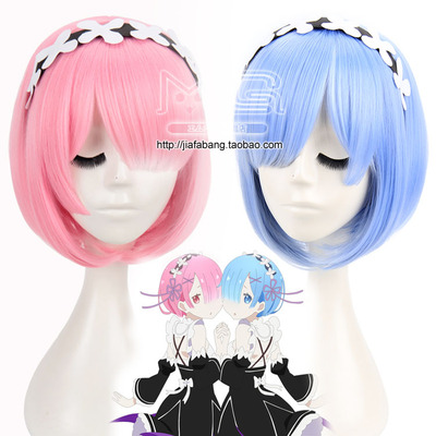 taobao agent Life in another world Lerem Ram cos wig twin child servant young version short hair gradient pink blue
