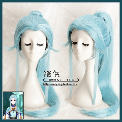 taobao agent Dream set gold silk ice silk cos wig beauty tip mid-point tie high style light blue sky blue