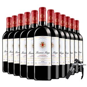 买一箱送一箱法国进口红酒葡萄酒
