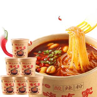 【6桶装】网红嗨吃家酸辣粉