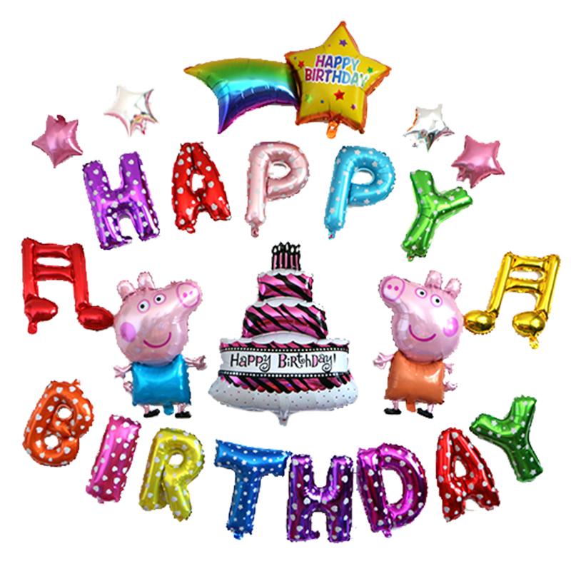 生日气球宝宝一周岁布置用品儿童成人派对背景墙装饰满月百天套餐_淘宝优惠券
