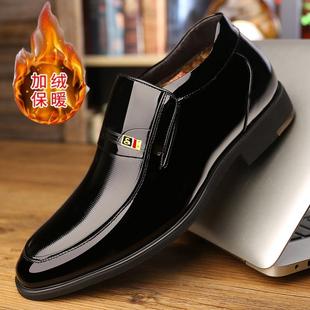 男鞋冬季加绒保暖棉鞋皮鞋男潮鞋韩版真皮男士商务休闲皮鞋上班鞋