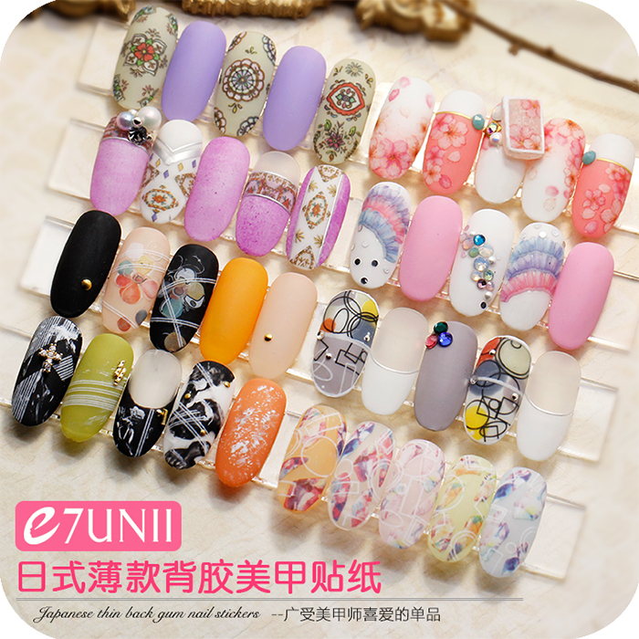 E7unii Nail Japanese Magazine Embroidery Stickers Floral Bee Vintage