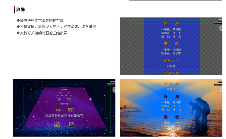 2017高清非编系统 达芬奇调色 AE CC 2017/PR CC 2017/edius7.53 三维4K剪辑