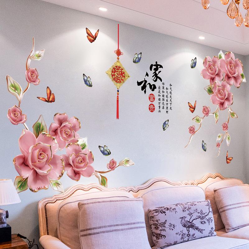 3d立体中国风墙贴纸卧室沙发电视背景墙面装饰温馨墙壁纸贴画自粘