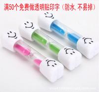 3 минуты 5 минут креатив детские Чистить зубы смайлик Three Hourglass Timer Оральный стоматологический подарок Прямые продажи 0 Отрицательные отзывы