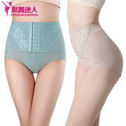 Eo cao của phụ nữ thở bụng quần, sau sinh, dạ dày, hông, cơ thể, dạ dày, hình quần, phần mỏng, đồ lót kích thước lớn, mùa hè