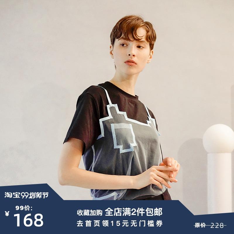 马赛克方格边网纱吊带 白/蓝  原创设计师DIDDI MODA