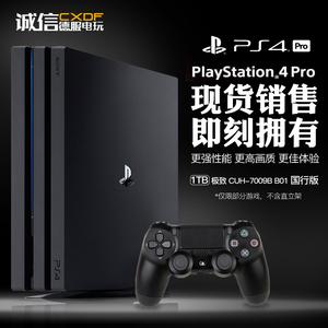 Sony PS4 game console chủ nhà TV HD 4 K country line Hồng Kông phiên bản slim500G 1 TB PRO Ares 4