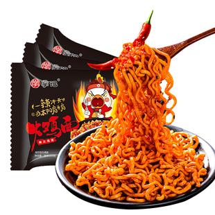 火雞面方便面整箱裝干拌面速食泡面袋裝國產超辣醬料方便網紅食品