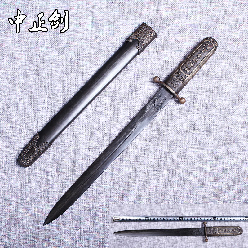 Antique đồ cổ linh tinh bộ sưu tập cổ Cộng hòa Trung Quốc vũ khí cũ Whampoa Học viện Quân sự Chiang Kai-shek Zhongzheng thanh kiếm Chiến tranh thế giới II thanh kiếm Saber