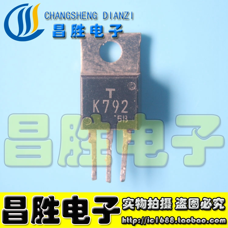 2x GBI25B-DIO Bridge rectifier flat 100V 25A GBI25B DIOTEC SEMICONDUCTOR