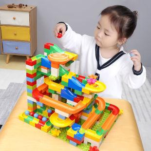 儿童积木兼容乐高颗粒拼装滑道益智玩具