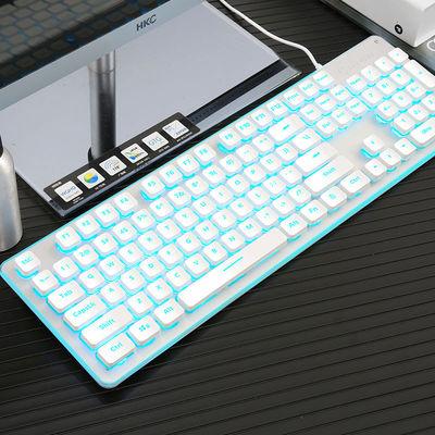 狼途键盘鼠标有线游戏静音机械手感电竞台式电脑笔记本通用