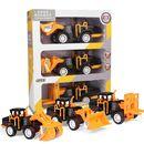 慣性工程車套裝兒童挖掘機推土車挖土翻斗水泥油罐叉車男孩玩具車