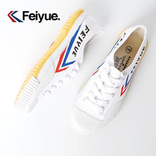 【飛躍官方店】帆布小白鞋