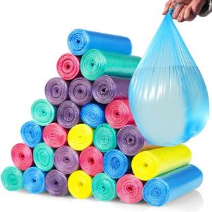 彩色点断式垃圾袋家用厨房加厚背心式塑料袋