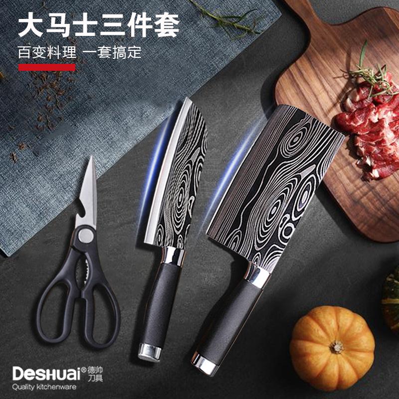 德帅不锈钢大马士6号切菜刀切肉刀切片刀厨师刀不锈钢刀具