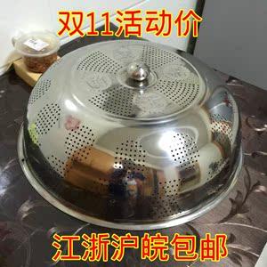 Nguồn cung cấp dày lớn khóa nhỏ bìa nhà che đĩa thực phẩm bao gồm bữa ăn bao gồm đồ dùng nhà bếp tròn nhỏ cửa hàng bách hóa mạng - Sản phẩm chống bụi