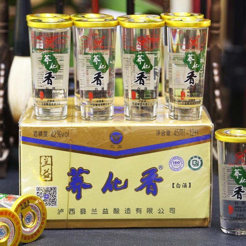 包邮 云南特产 兰益松荞花香酒 小荞酒 45ml*12杯