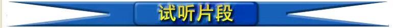 """精品推荐-2014年12月底结业SAPMM培训视频实战教程19课55小时"""" title=""""精品推荐-2014年12月底结业SAPMM培训视频实战教程19课55小时"""" /> </p> <p style="""