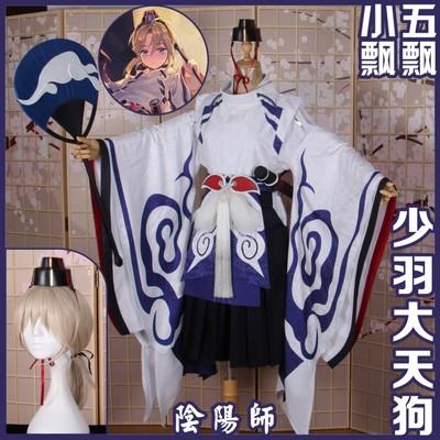 taobao agent Xiaowu Piaopiao Onmyoji Shaoyu Big Tengu COS clothing Junior version of Little Tengu new skin Wig fan