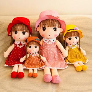 Милый аромат для ребенка принцесса ткань кукла плюш игрушка иностранных кукла кукла ложиться спать подушка ребенок куклы девушка подарок
