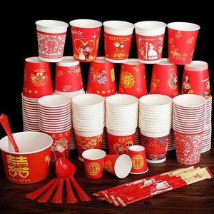 结婚婚庆用品一次性纸杯子纸碗筷子加厚喜字红色纸杯婚礼用品喜杯