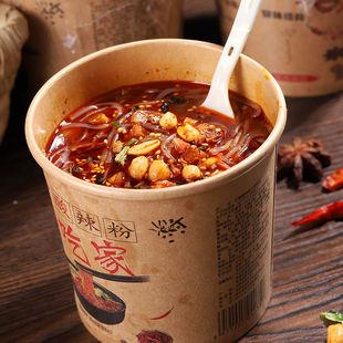 6桶装!嗨吃家网红爆款酸辣粉