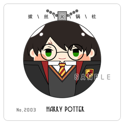 42agent [drawing hot pot club] Harry Potter pendant gang cos tao with Taobao