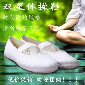 Đôi sao trắng net giày giày khiêu vũ đích thực canvas trắng giày thực hành giày giày quần vợt phòng tập thể dục giày 28-40 yards