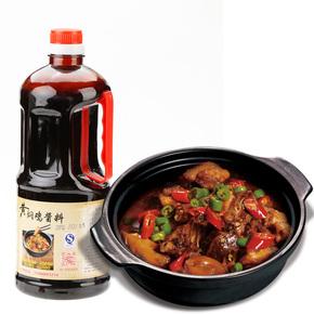 大明食府-黄焖鸡酱料2斤装