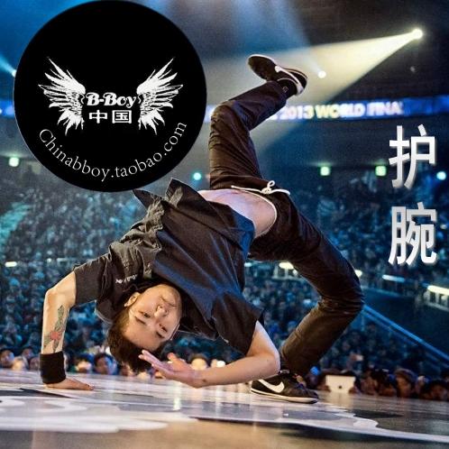 Bboy đường phố Trung Quốc khiêu vũ đặc biệt dây đeo cổ tay dành cho người lớn bảo vệ cổ tay cotton căng mồ hôi thấm thể thao bảo vệ bánh đen nam giới và phụ nữ